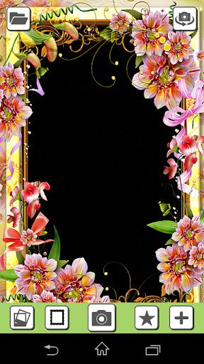 Beautiful Photo Frame