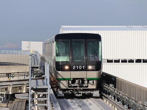 神戸新交通「ポートライナー」 2000型 神戸空港にて その2