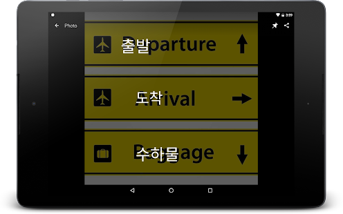 Translator- screenshot thumbnail