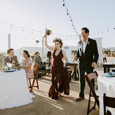 Wedding photographer Aleksandra Gabriel (sashagabriel). Photo of 04.05.2018