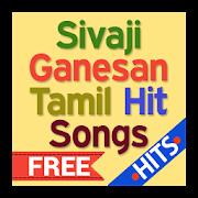 App Sivaji Ganesan Tamil Hit Songs APK for Windows Phone