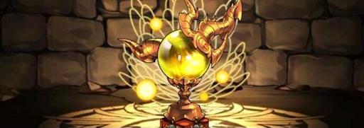 黄龍の宝玉
