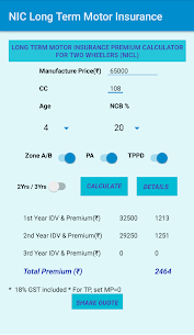 NIC Long Term Motor Insurance Premium Calculator Apk Download For Android 1