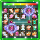 Onet Connect Animal (game)