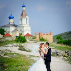 Wedding photographer Igor Pogoniy (viphoto). Photo of 17.04.2013