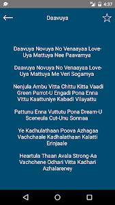 Songs of Remo Nee Kadhalan MV screenshot 4