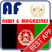 Afghanistan News : Official