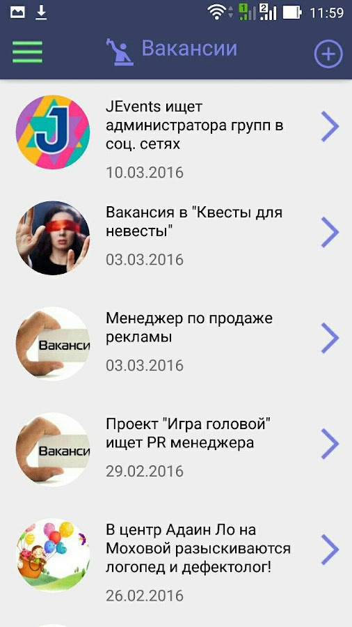 JEvents Jewish New York, St. Petersburg and Moscow- screenshot