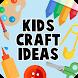Kids Craft Ideas