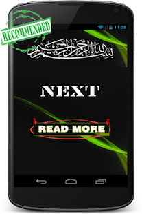 Zakat - Amal - Sedekah - náhled