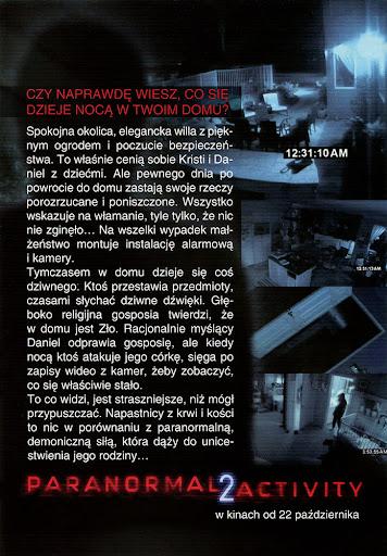 Tył ulotki filmu 'Paranormal Activity 2'