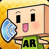 ボイスクラフト~ARでしゃべる!ペーパークラフト~
