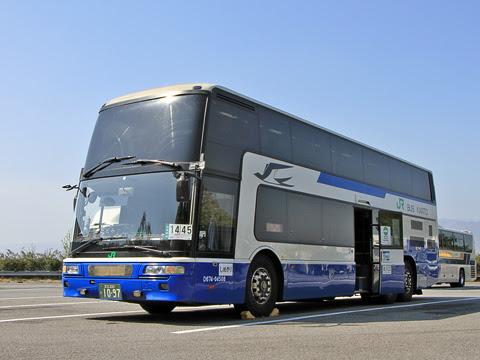 JRバス関東「中央道昼特急13号」 1097_13 境川PAにて_01