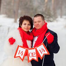 Wedding photographer Sergey Smirnov (Serhio). Photo of 24.02.2014
