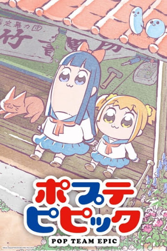 Poputepipikku (Pop Team Epic) thumbnail