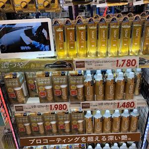 レガシィB4 BN9 limitedのカスタム事例画像 ショウタさんの2020年04月12日17:40の投稿