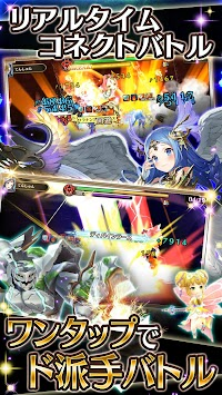 Valkyrie connect apk screenshot
