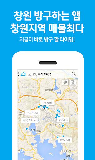 방구-원룸 투룸 아파트 오피스텔 부동산 전월세 앱