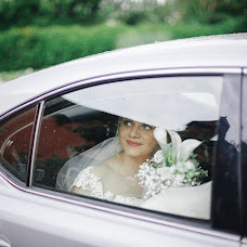Fotografo di matrimoni Vitalik Gandrabur (ferrerov). Foto del 15.05.2019