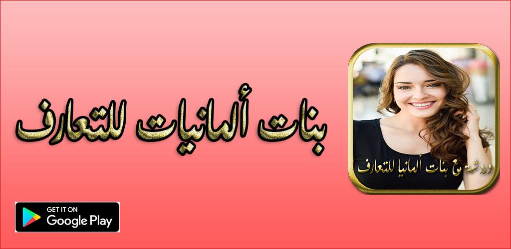 Najlepšie zadarmo moslimské Zoznamka App prvé riadky pre dátumové údaje