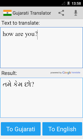 Gujarati Translator Pro Screenshot