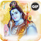 Lord Shiva Gif Collection Download on Windows