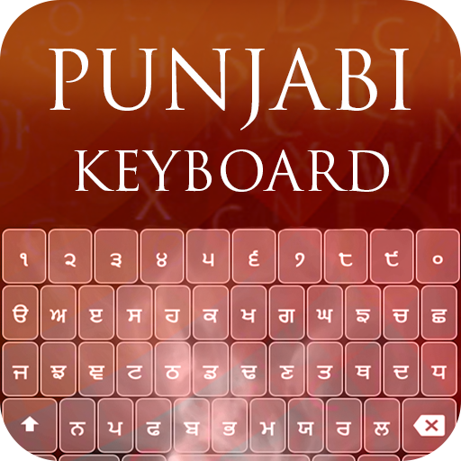 punjabi to english dictionary apk