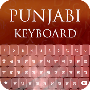 5c5917e629f Download Punjabi Keyboard by Umbrella Apps APK latest version app for  android devices