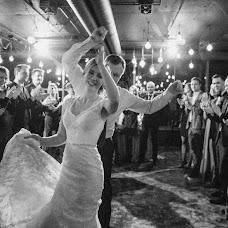Свадебный фотограф Кристина Королёва (kkorolyova). Фотография от 08.03.2018