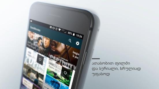 App GeoMovies - ფილმები და სერიალები ქართულად APK for Windows Phone