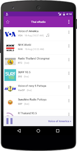 玩免費音樂APP|下載Thai Radio app不用錢|硬是要APP