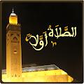 Salaat First (Prayer Times) download