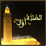 App Salaat First (Prayer Times) APK for Windows Phone