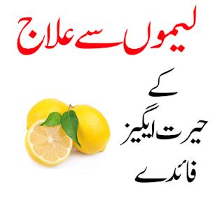 Lemon Ky fayde - náhled
