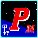 Physik-Quiz-M icon
