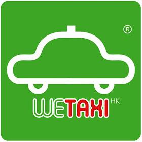 We Taxi HK 快達的85的士 - 香港 HK Call Taxi 的士App 覆蓋全香港各區