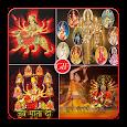 Navratri GIF Stickers - Maa Durga GIF