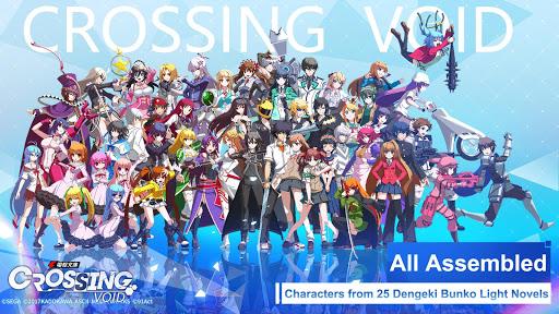 Dengeki Bunko: Crossing Void 3.0.1 screenshots 8