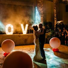 Wedding photographer Anastasiya Shaferova (shaferova). Photo of 29.05.2016