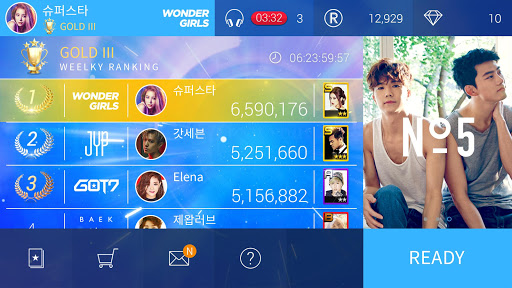 SuperStar JYPNATION 2.3.6 screenshots 2