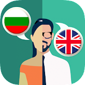 Bulgarian-English Translator