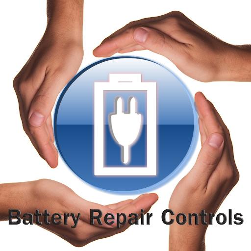 バッテリーの修理コントロール