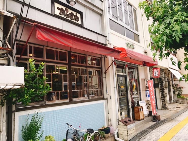 これぞ尾道のソウルフード!広島県尾道市で愛されるアイスクリーム「からさわ」