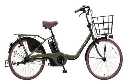 Kết quả hình ảnh cho vua xe đạp nhật bãi king bicycle