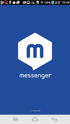 GW 메신저 GW Messenger