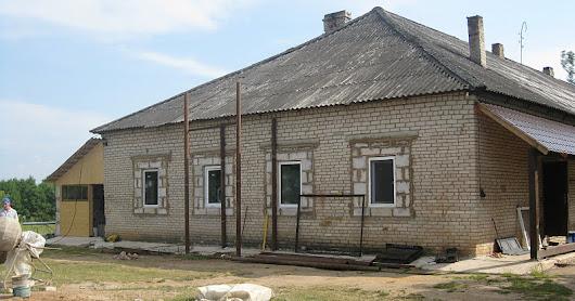 Ремонт крыши общего корпуса