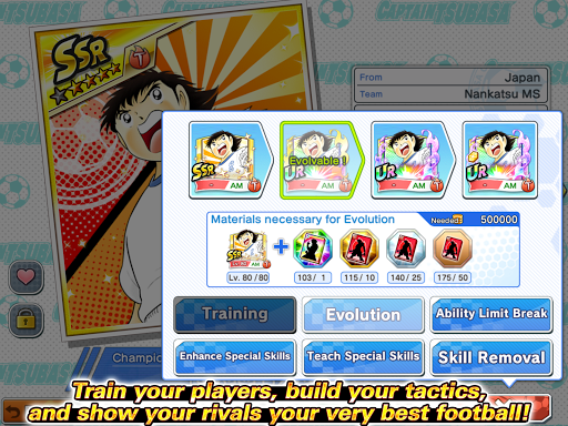 Captain Tsubasa: Dream Team apkpoly screenshots 12
