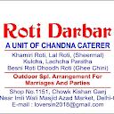 Roti Darbar, Sadar Bazar, New Delhi logo