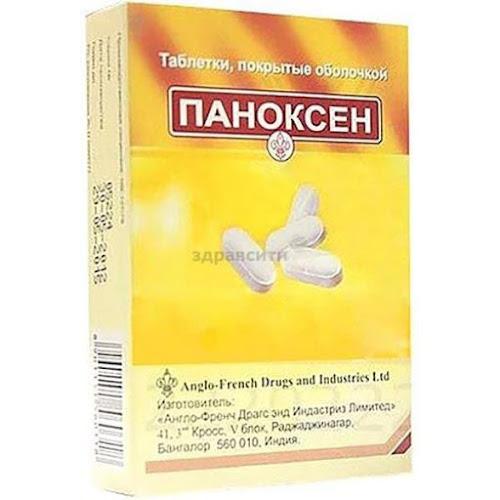 Паноксен таб. п/о 0,05г+0,5г 20шт
