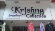 Krishna Collection photo 1